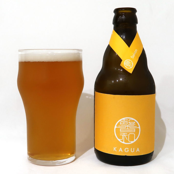 Far Yeast Brewing KAGUA Japanese Citrus Saison