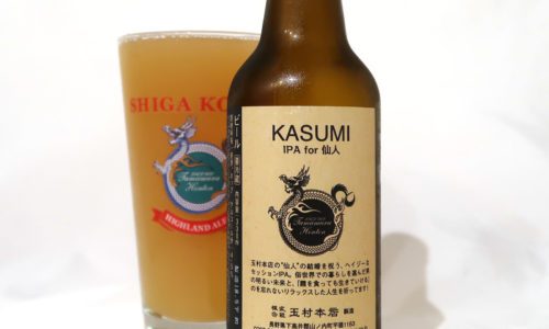 KASUMI(IPA for 仙人)