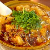 湖南料理 湘菜館