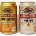 キリンビール 一番搾り 超芳醇