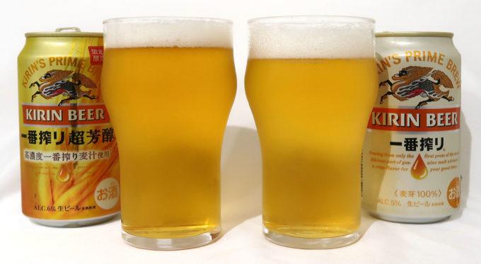 キリンビール 一番搾り 超芳醇 飲み比べ
