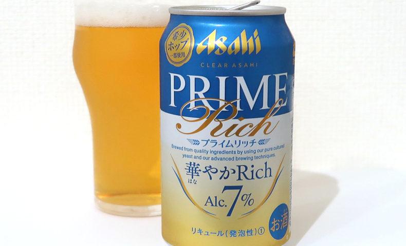 アサヒビール クリアアサヒ プライムリッチ 華やかリッチ