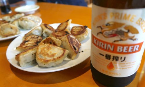 久米 漢謝園 餃ビ