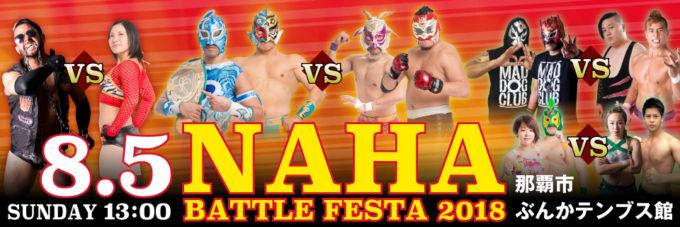 NAHA BATTLE FESTA 2018