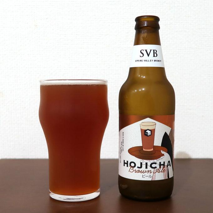 スプリングバレーブルワリー HOJICHA Brown Ale