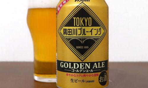アサヒビール TOKYO隅田川ブルーイング ゴールデンエール