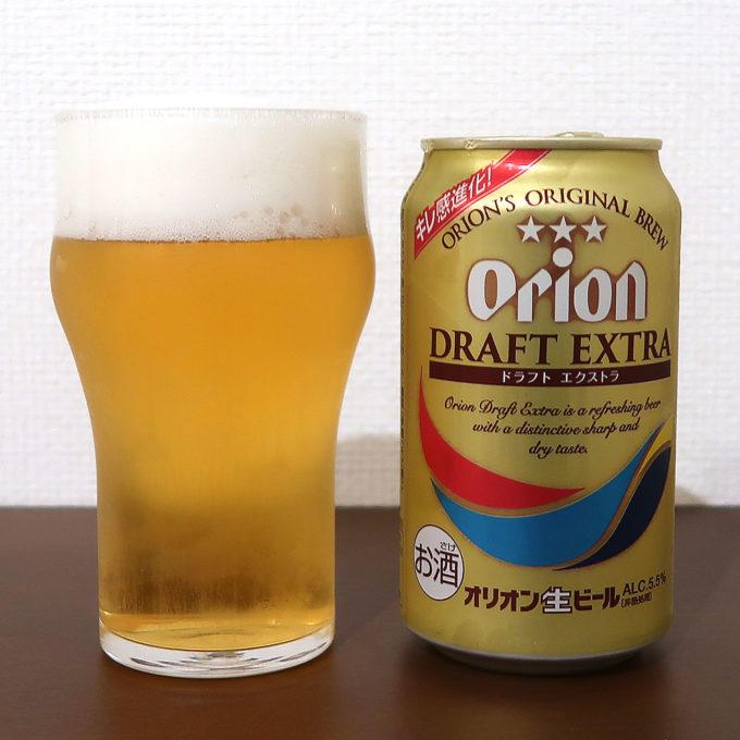 オリオンビール ドラフトエクストラ
