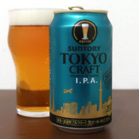 サントリー TOKYO CRAFT(東京クラフト) I.P.A.