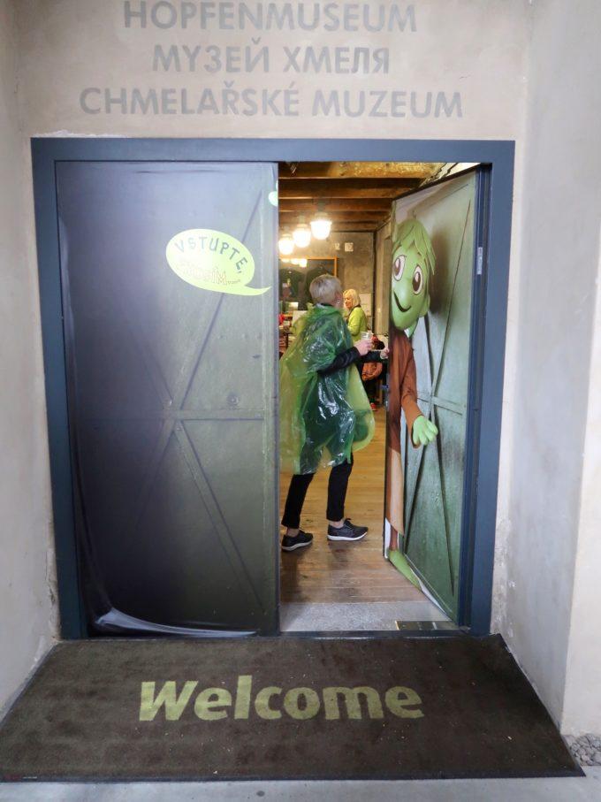 ジャテツ ホップミュージアム入口