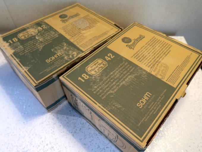 ウルケルの箱