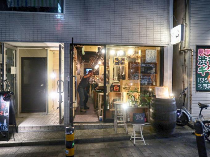 渋谷・百軒店 ワインバル Rough
