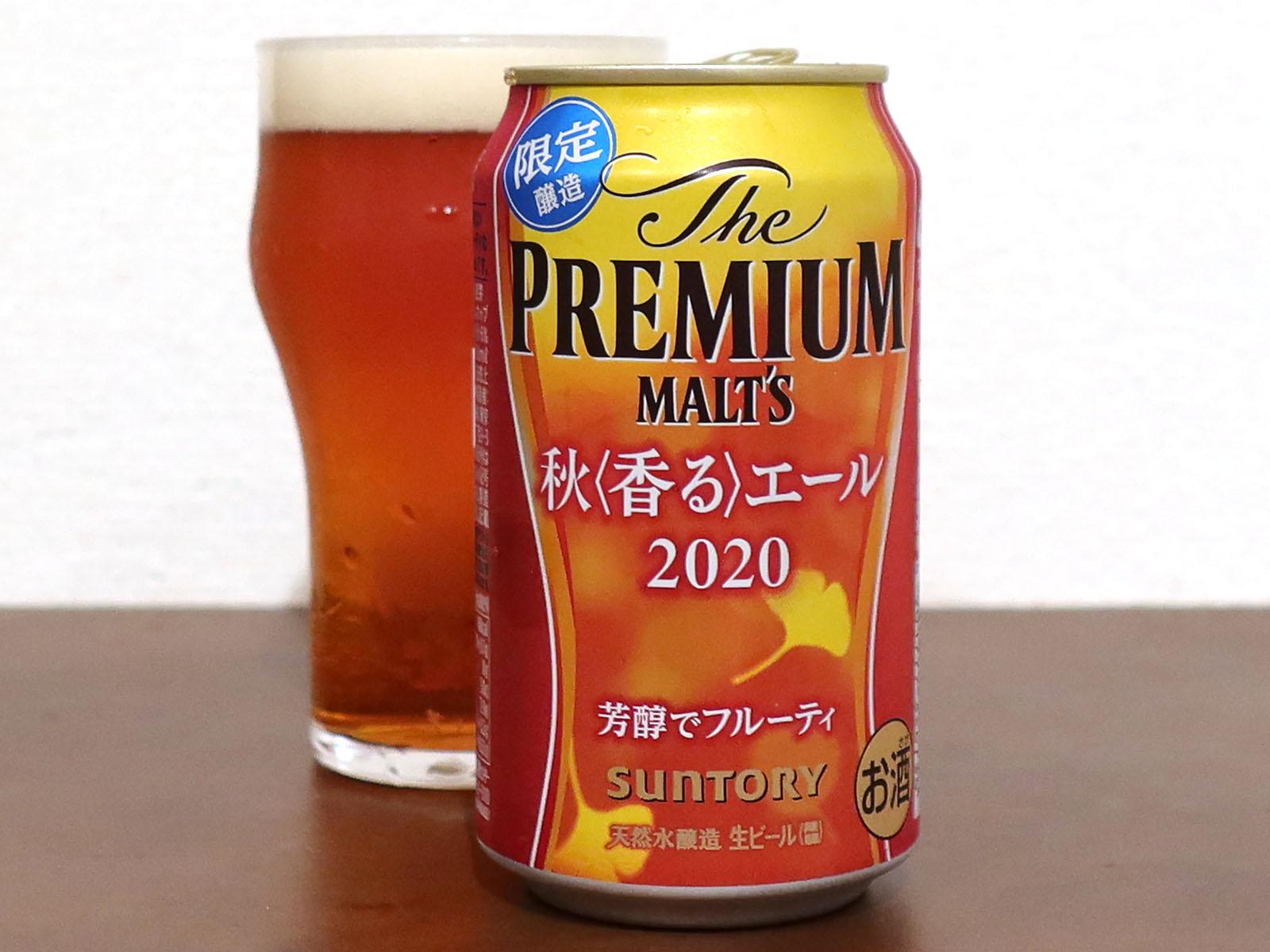 ビール モルツ
