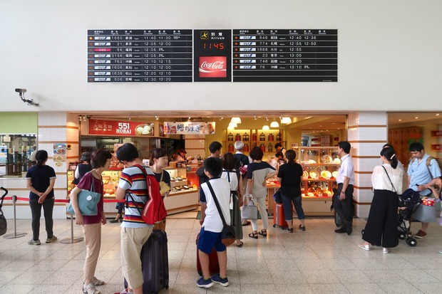 551蓬莱 「飲茶CAFE」伊丹空港店