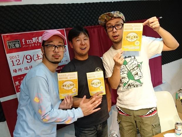 上鈴木兄弟とラジオ