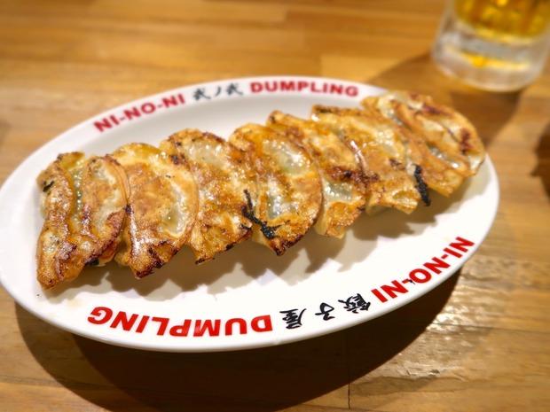 焼き餃子(250円)