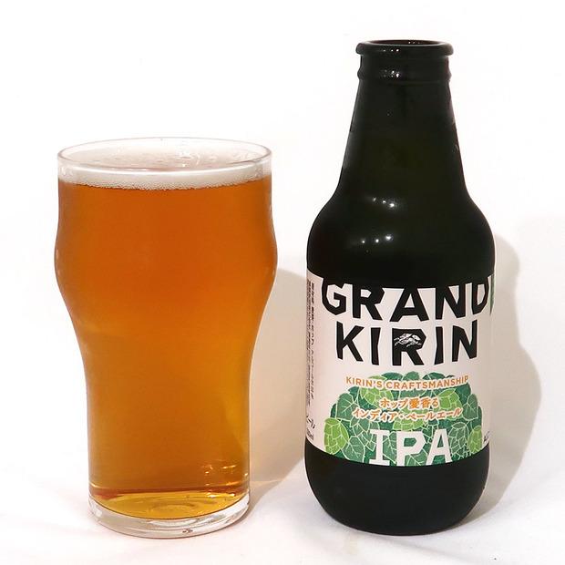 キリンビール GRAND KIRIN IPA(インディア・ペールエール)