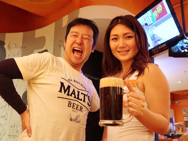ビール来ました!