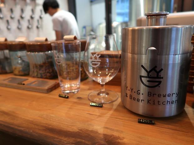 YYG Brewery オリジナルグッズ