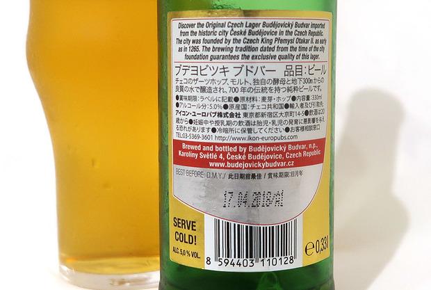 日本語のラベル