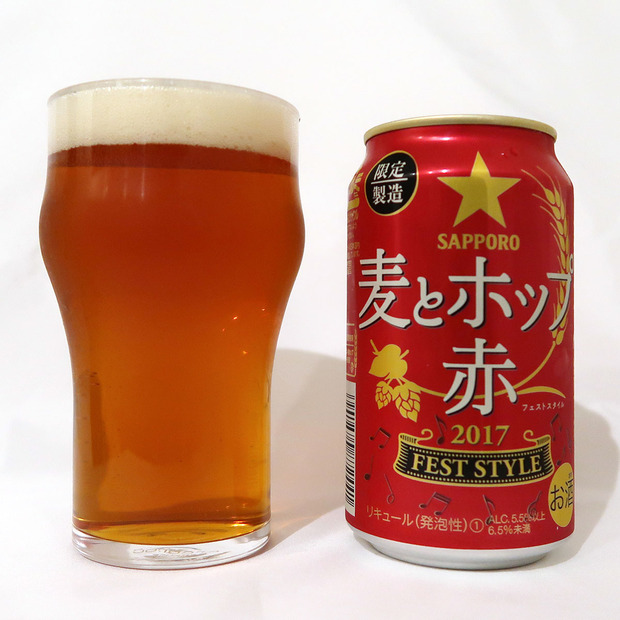サッポロビール 麦とホップ <赤> フェストスタイル&#8221; hspace=&#8221;5&#8243; class=&#8221;pict&#8221;  /></p> <p>いただいてみると、たしかに言わんとしていることはわかるというか、新ジャンルの中ではかなり飲みごたえがあるビールだと思いました。ただ、メルツェン的なものとして飲むと、物足りなく感じてしまうのも事実。特にスタイルを意識することなく、こういうものだと思って飲むのが良さそうです。</p> <p>そういう意味では、あまりいろいろなビールを飲んだことの無い人の方が、もしくはメルツェンと知らない人の方が、素直に美味しいと思えるビールかもしれません。</p> <p><img src=