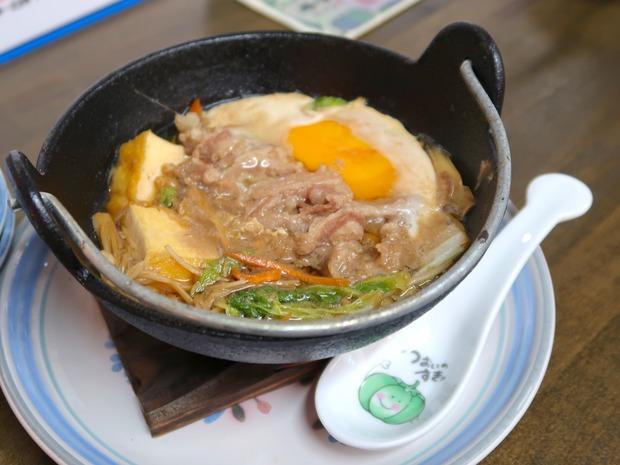 黒毛和牛すき焼き(550円)