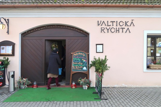 Valtická rychta(ヴァルティツカ リヒタ)