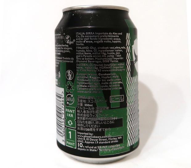 缶には日本語表記も