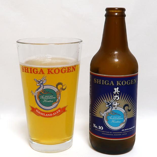 志賀高原ビール 其の十 / NO.10 Anniversary IPA
