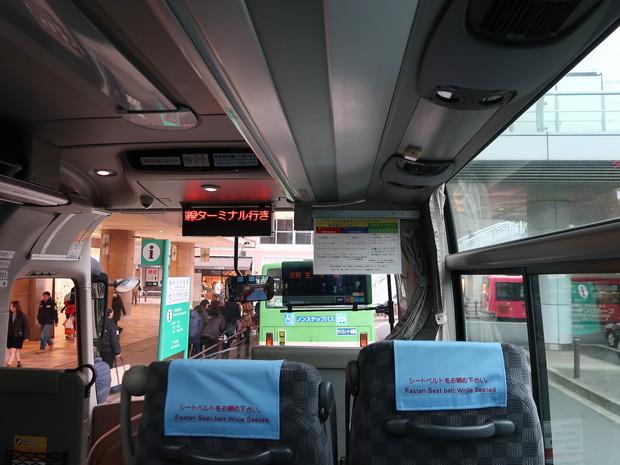 羽田空港までのバス